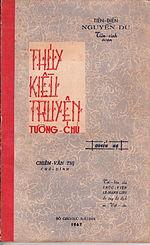 ThuykieuTruyen2