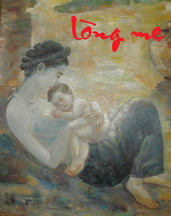 LongMe_03R
